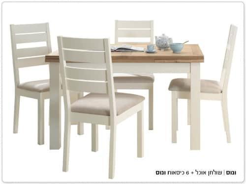 מרענן שמרת הזורע| עודפים רהיטים|מערכות ישיבה | סלונים | פינות אוכל WL-42
